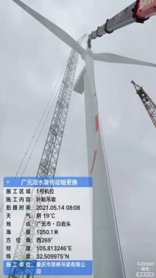凉水泉、望江坪项目大部件吊装服务
