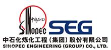中石化五公司